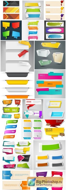 Abstract Paper Banners - 20 Vector