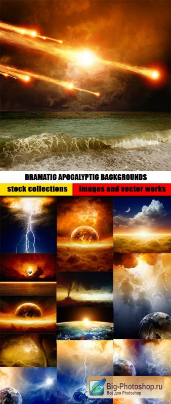 DRAMATIС APOCALYPTIC BACKGROUNDS
