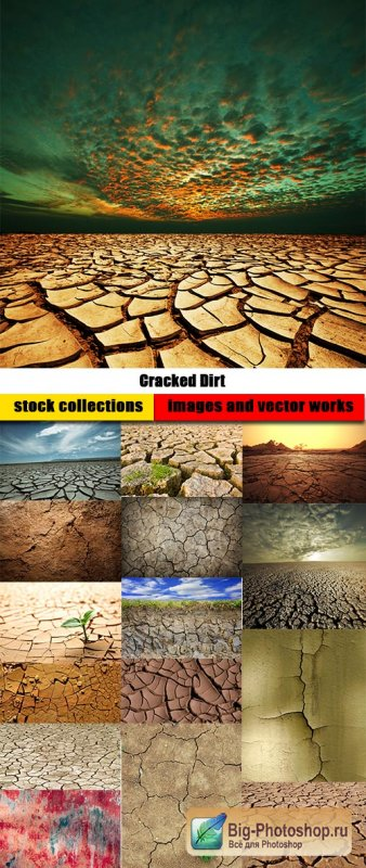 Cracked Dirt