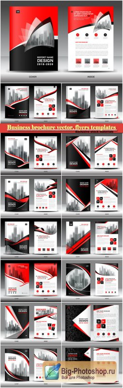 Business brochure vector, flyers templates # 39