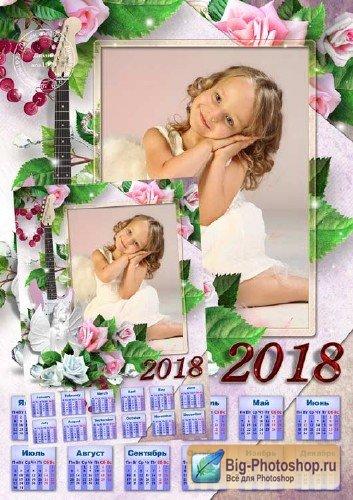 Календарь для фотошопа – Пусть ангел хранит тебя всегда