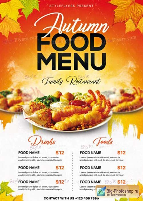 Autumn Food Menu V21 PSD Flyer Template