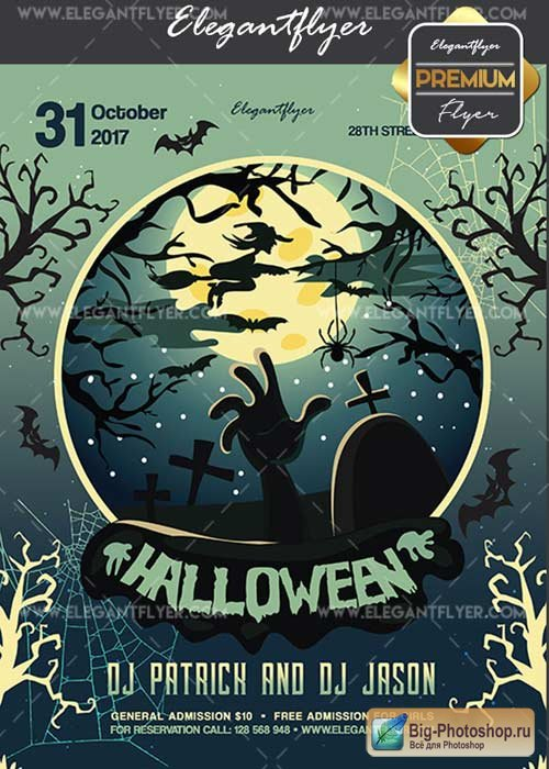 Halloween Party 2017 V09 Flyer PSD Template + Facebook Cover