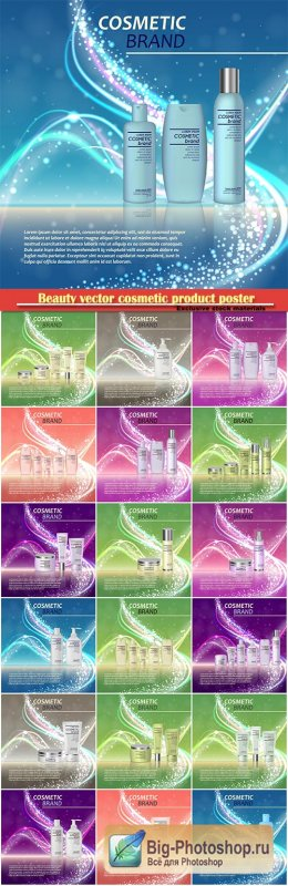 Beauty vector cosmetic product poster # 25
