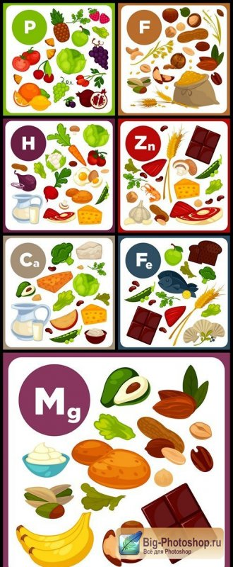 Illustration Food With Vitamin - 7 Vector