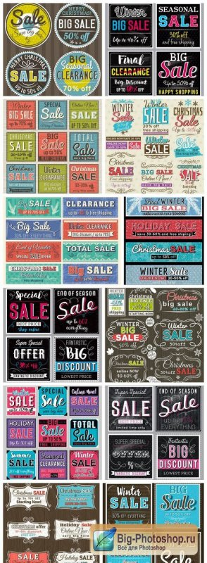 Winter Christmas Sale Banner - 14 Vector
