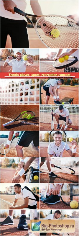 Tennis player, sport, recreation concept