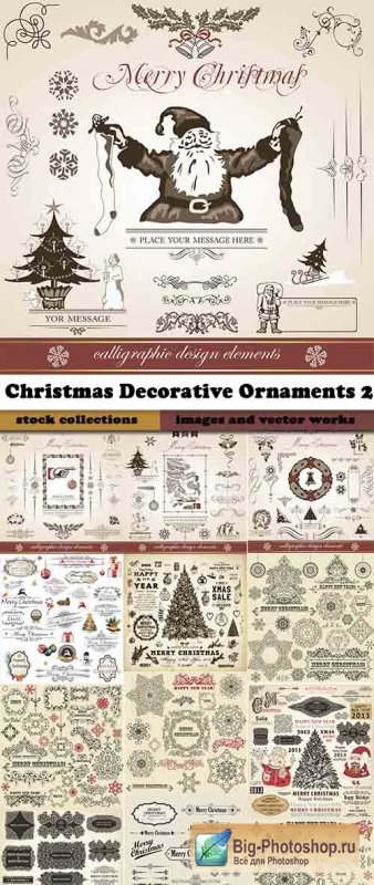 Christmas Decorative Ornaments 2 25xEPS