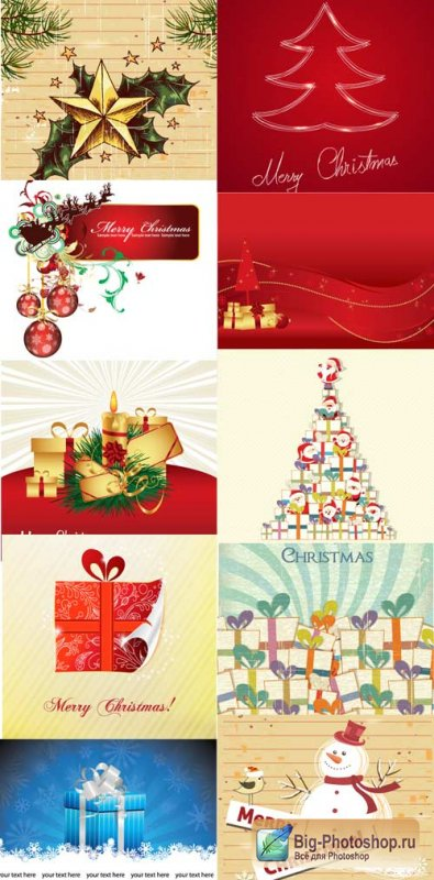 Xmas Super Premium Winter Elements - Winter illustrations V1