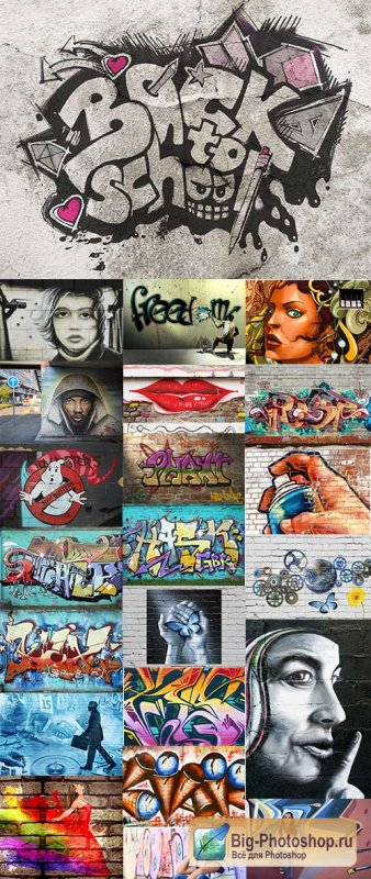 Street Art Collection - 25 HQ Images