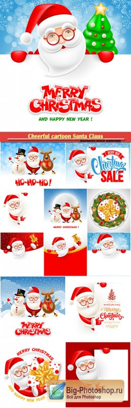 Cheerful cartoon Santa Claus with golden jingle bell, vector Merry christmas and New Year greeting card