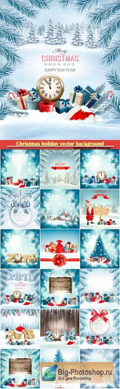Christmas holiday vector background with a blue tree and presents