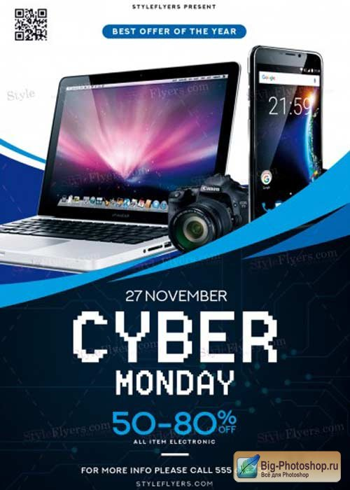 Cyber Monday V31 PSD Flyer Template