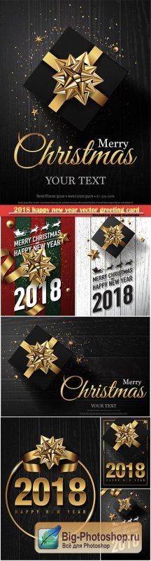 2018 happy new year vector greeting card