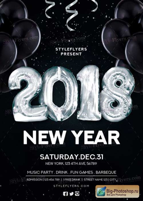 New Year V10 2018 PSD Flyer Template