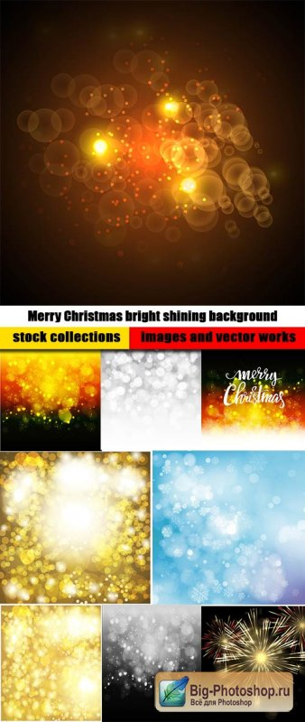 Merry Christmas bright shining background
