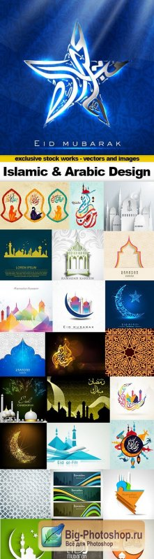 Islamic & Arabic Design 1, 25xEPS