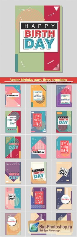 Vector birthday party flyers templates