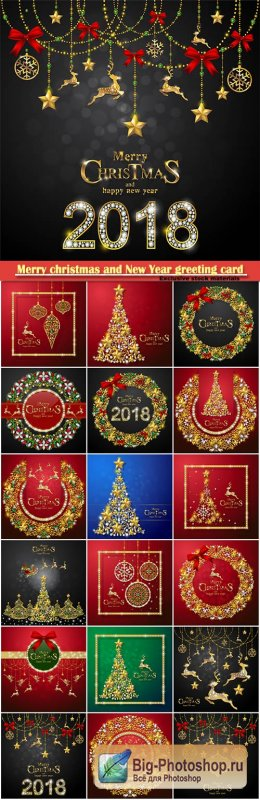 Merry christmas and New Year greeting card vector # 13