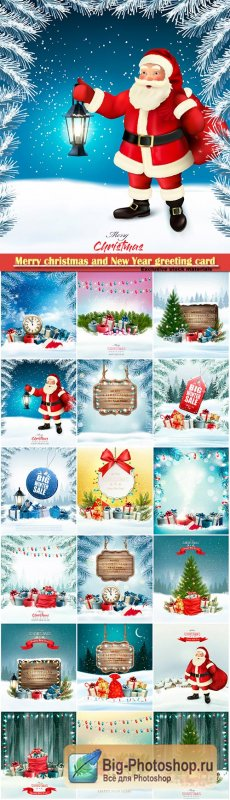 Merry christmas and New Year greeting card vector # 14