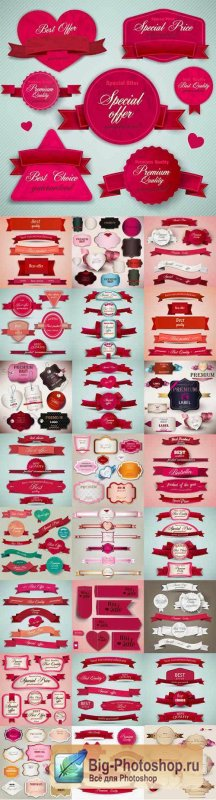 Retro Ribbon & Label Sets 25xEPS