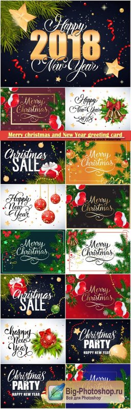 Merry christmas and New Year greeting card vector # 19