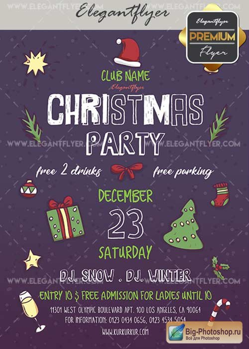 Christmas Party V50 Flyer PSD Template + Facebook Cover