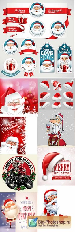 Cheerful Christmas Santa in red cap and gifts
