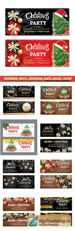 Invitation merry christmas party poster vector banner
