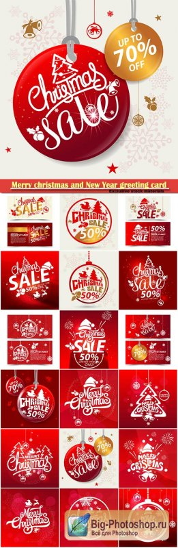 Merry christmas and New Year greeting card vector # 31