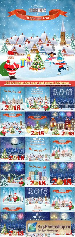 2018 Happy new year and merry Christmas vector,  winter old town street with christmas tree, fireworks in the sky