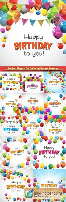 Vector Happy Birthday balloons banner background