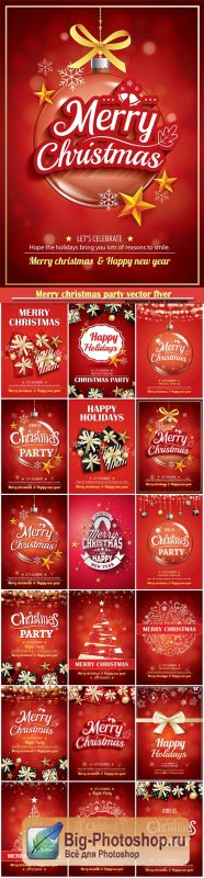 Merry christmas party vector flyer, brochure design on red background invitation theme concept