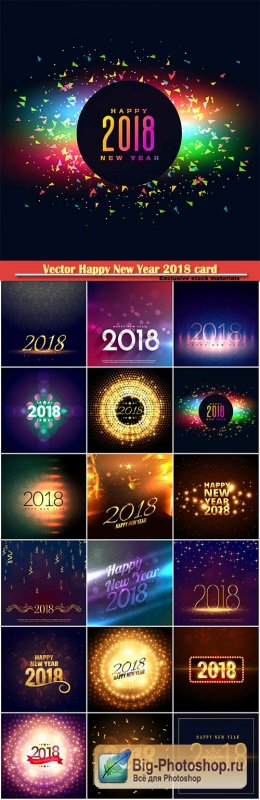 Vector Happy New Year 2018 card design with glowing sparkles