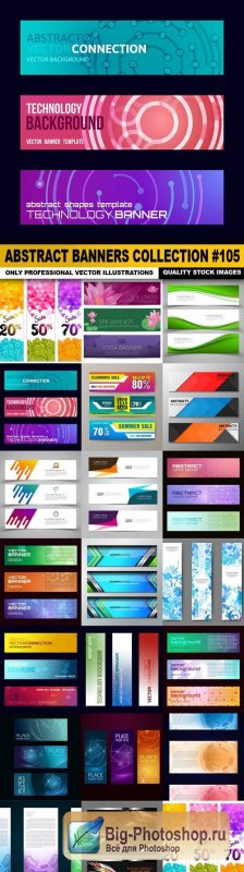 Abstract Banners Collection #105 - 20 Vectors