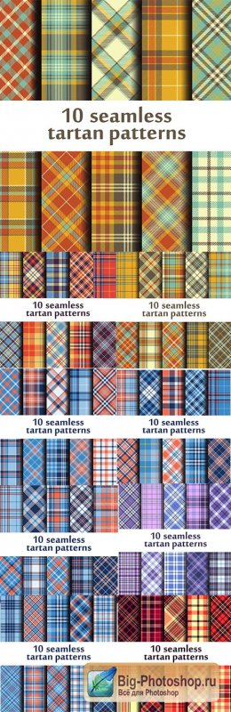 Abstract decorative tartan cage fashion background