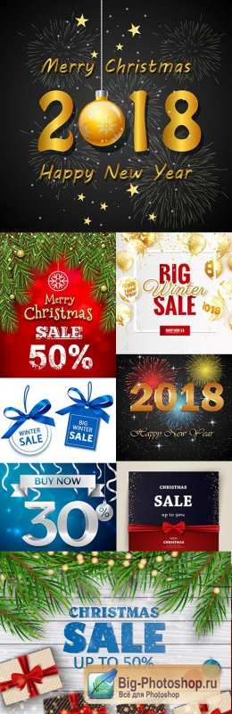 Merry Christmas sale special day design illustration 7