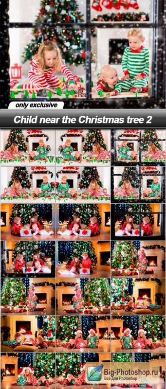 Child near the Christmas tree 2 - 24 UHQ JPEG