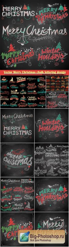 Vector Merry Christmas and winter holiday chalk lettering design