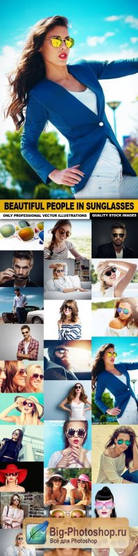 Beautiful People In Sunglasses - 25 HQ Images