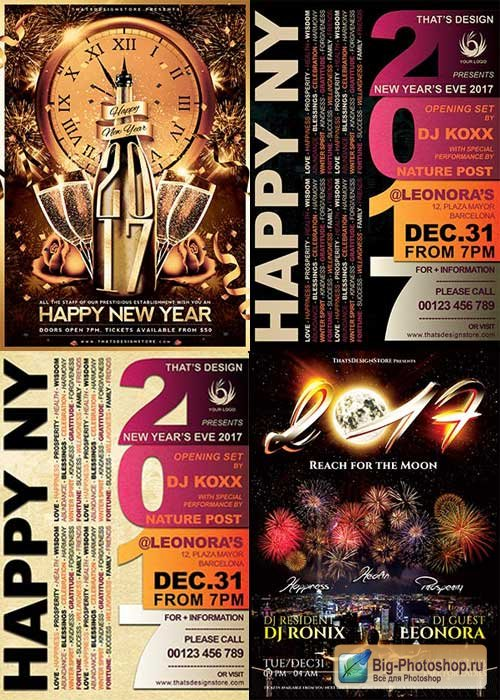 New Year Flyer V1 3in1 Template V1