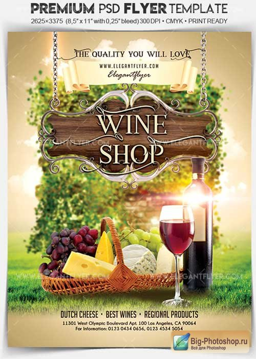 Wine Shop V5 Flyer PSD Template + Facebook Cover