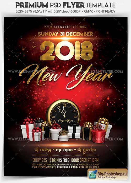 New Year 2018 V02 Flyer PSD Template + Facebook Cover