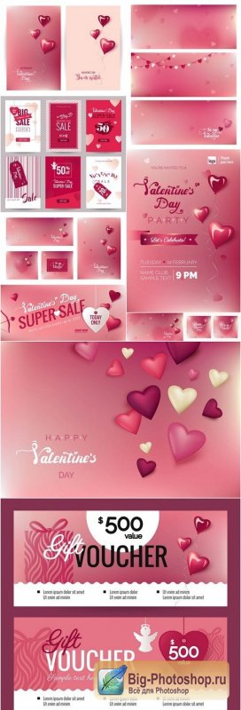 Valentine Day Background Card - 10 Vector