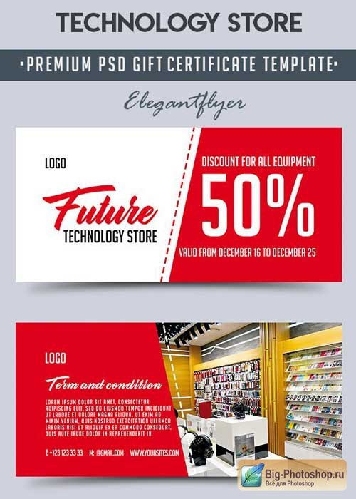 Technology Store V1 2018 Premium Gift Certificate PSD Template