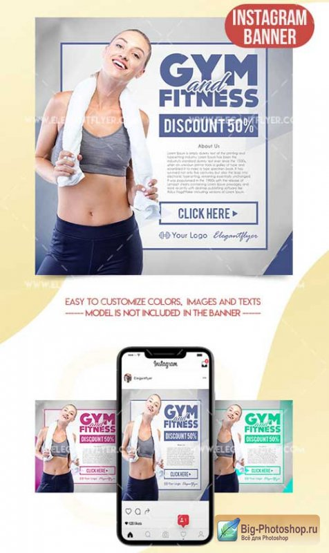 Gym And Fitness V1 2018 Instagram Banner