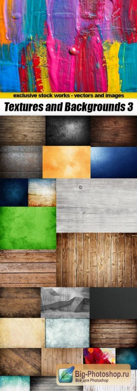 Textures & Backgrounds 3, 25xJPG