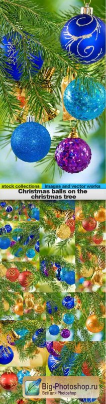 Christmas Balls on the Christmas Tree 15xJPG
