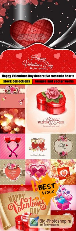 Happy Valentines Day decorative romantic hearts