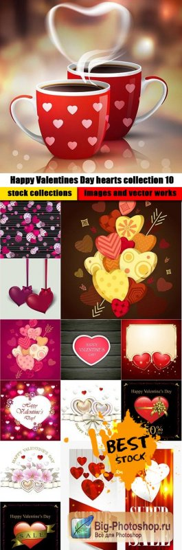 Happy Valentines Day hearts collection 10